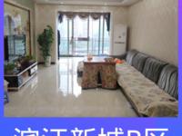 出售滨江新城3室1厅1卫100平米75.8万住宅