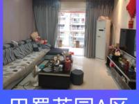 出售巴蜀花园A区3室1厅1卫100平米65.8万住宅