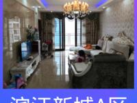 出售滨江新城4室2厅1卫127平米96万住宅