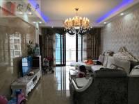 出售滨江新城A区4室2厅1卫127平米96万住宅