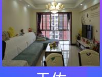 出售天佑中央公园城2室1厅1卫77平米65.8万住宅