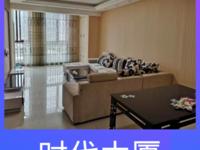 出售时代大厦2室2厅1卫86平米59.8万住宅