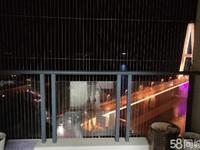 6000一平奉节网红桥高档小区精装江景房急售了,成色非常新,坐北朝南,出行方便!