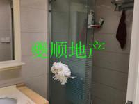 出售巴蜀花园 豪华装修 出行方便 单价才6000多 随时看房