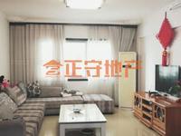 永安镇学区房,大三房可以看江,买了小孩直接上附小,实验中学。
