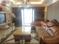 出售巴蜀花园精装电梯房3室2厅2卫120平米79.8万住宅