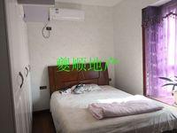 滨江新城122平米精装3室,户型周正,光线极佳,小区环境优美,停车方便。诚心出售