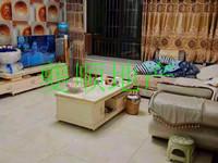 出售旭峰天悦珑廷精装小3室,小区环境优美,绿化覆盖率高,干净整洁,采光透亮。