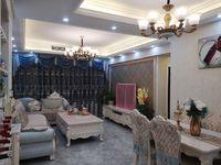 出售滨江新城3室精装房,户型周正,格局分布合理,空间感好,通透性好,采光透亮
