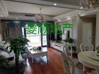出售滨江国际D区3室2厅1卫豪华装修住房,正江景房。户型周正
