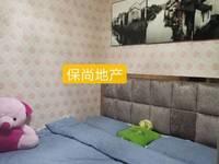 出售滨江国际温馨3室,住家舒适,读书方便,业主便宜出售!