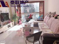 滨江新城中装大三室,目前市场毛坯房的价格,错过别后悔