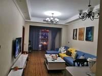 滨江国际2室1厅1卫25000元/年住宅,才装修不到一年,甲醛已经没有,放心入住