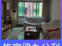 施家梁3室2厅1卫120平米48.8万住宅