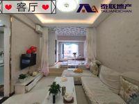 滨江国际一室便宜住房出售,
