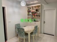 滨江国际精装两房,地处商业街,低楼层,空间感好,通透性好,适宜居住