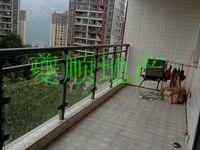 清河水岸 大阳台 大面积 户型方正 光线亮丽 价钱优美