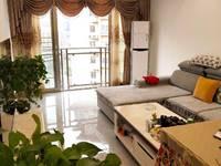 出售滨江新城B区新装修3室1厅1卫86平米73.8万住宅