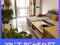 急售滨江新城3室2厅1卫86平米73.8万住宅