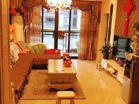 滨江国际B区90平方精装 3室2厅1卫 拎包入住