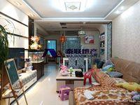巴蜀花园96平米精装房 三居室 带家电出售 非常便宜 楼下停车方便 购物方便