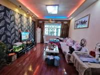 出售五金公司3室2厅1卫132平米面议住宅