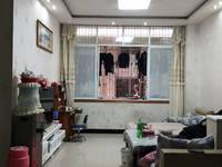 下王家坪3室1厅1卫100平米39.8万住宅