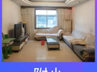 出售附小3室1厅1卫87平米35.8万住宅