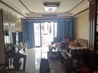 出售滨江国际4室2厅2卫住宅,一线江景房,精装修,高档小区,环境优美,