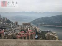 出售滨江新城3室1厅1卫100平米住宅