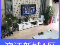 出售滨江新城3室2厅2卫104平米76万住宅