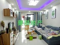 出售 滨江新城 精装2室,家具齐全,户型周正,楼层好,光线好。