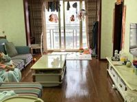 出售滨江新城 精装修 2室 楼层好,光线好,户型好