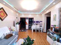 帝王广场旁 68平米两房一厅 低楼层 绝对中心位置 全新装修 带家电出售