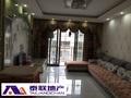 滨江新城四室一厅 128平米 精装修 与永安小学一步之遥 单价只要六千多