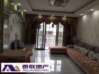出售滨江新城4室2厅2卫128平米88.8万住宅