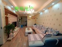 滨江国际2室精装房。户型周正,光线好,随时看房。。。。。。