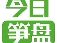 滨湖上院凤凰层毛坯房出售,全江景房带车位,目前本小区最安逸的一套房子!