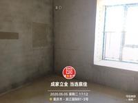 滨湖上院高楼层江景房 业主原价出售 户型 光线 景观非常舒服 随时看房!