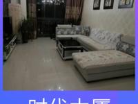 出售朱衣滨河公园时代大厦3室2厅2卫137平米88万住宅