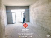 百里清水湾高楼层毛坯房出售 单价才挂6400!户型好 小区环境好 随时看房!