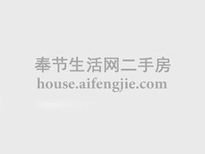 出租矿业公司宿舍4室2厅2卫140平米1300元/月住宅