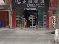 出售西江湾130平米68.8万商铺