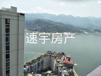 出售滨江国际D区小三室 可做2室加个书房 光线好,户型周正,视野开阔