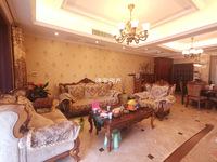 滨江国际A区豪华装修纯江景,适合追求生活品质的三口之家。随时看房,请联系我