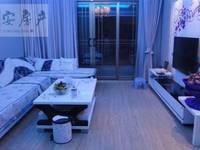 出售清河水岸3室1厅2卫115平米73.8万住宅