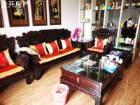 全红木家具,开放式厨房,楼顶罚款已交, 使用面积220平,品牌家电,错过别后悔!