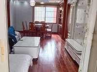 急售,新房,新装修未入住,低价急售,中介勿扰