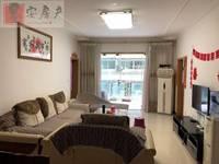 出售巴蜀花园3室1厅1卫98平米59.8万住宅