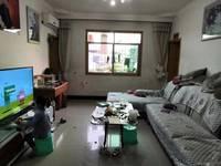 出售上王家坪3室1厅1卫82平米35.8万住宅